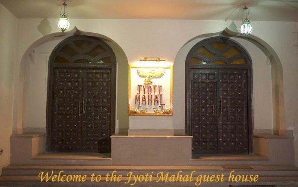 Hotel Jyoti Mahal