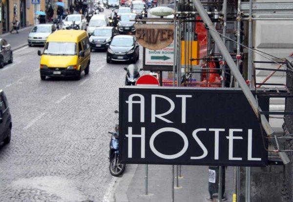 Auberge Art