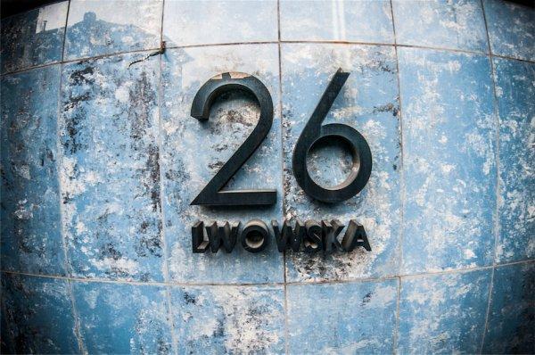 Auberge Lwowska26
