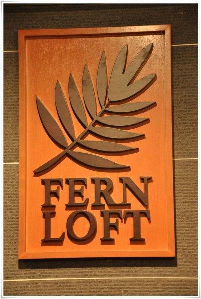 Fernloft (Malaysia) Kuala Lumpur