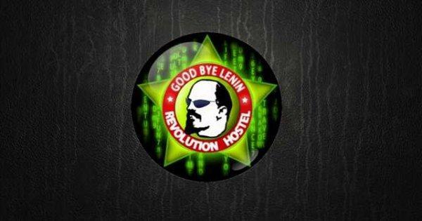 Good Bye Lenin Revolution!