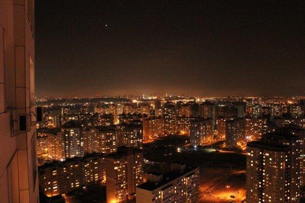 Auberge Freedom  Kiev