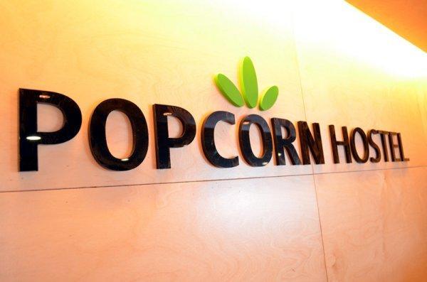 Auberge Popcorn  Original