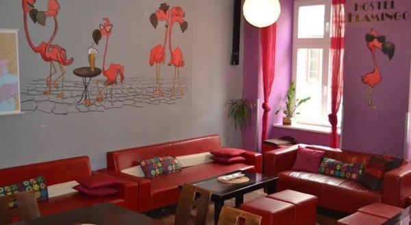Auberge Flamingo