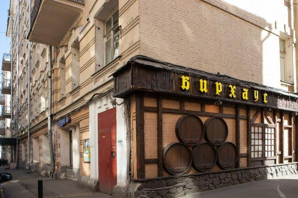 Auberge TverskayaStreet