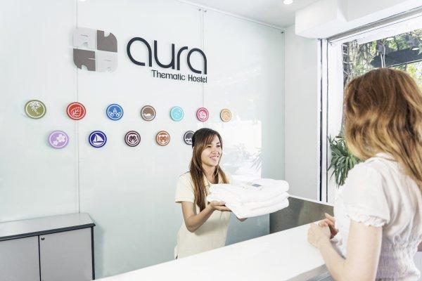 Auberge Aura Thematic