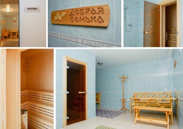 Hotel SV Chelyabinsk