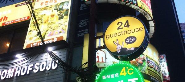 24 GuestHouse SeoulCityHall