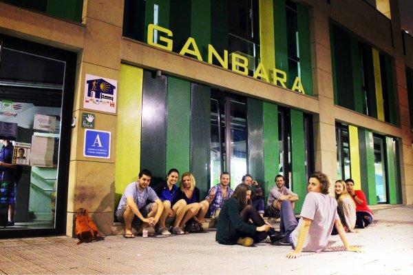 Auberge Ganbara