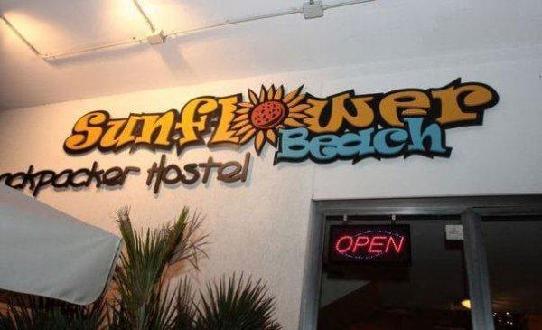 Auberge Sunflower Beach Backpacker