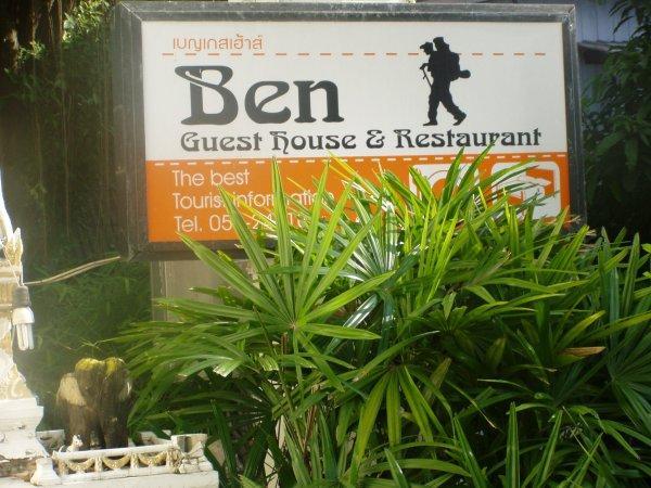 Ben Guesthouse
