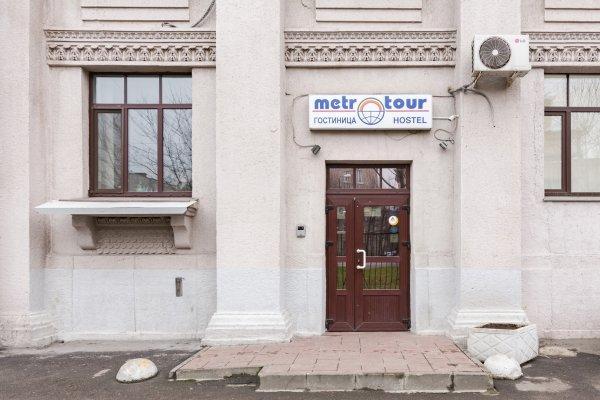 Auberge Metro-Tour