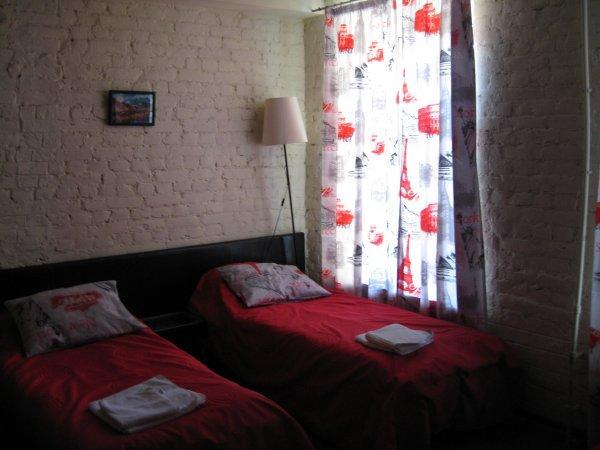 Avtograf Hotel