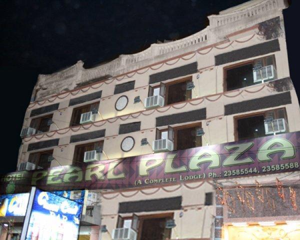 Pearl Plaza