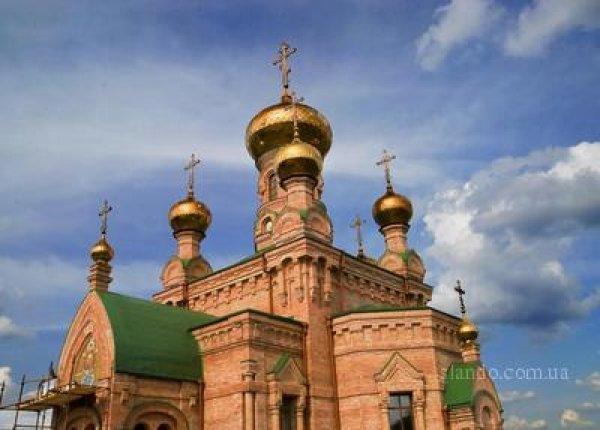 Auberge Park  Kiev