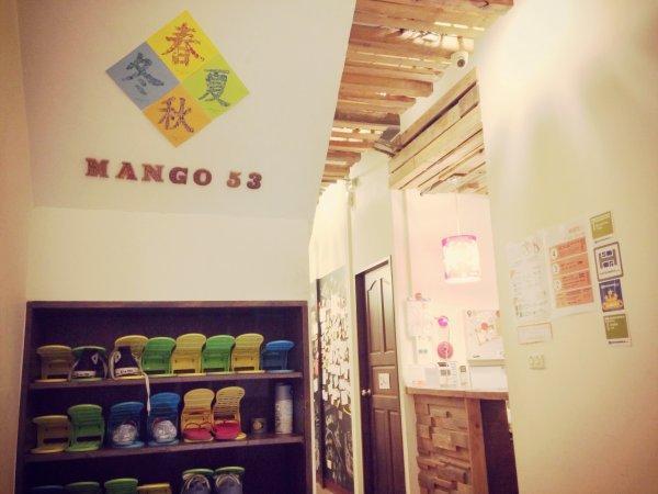 Mango53 Inn
