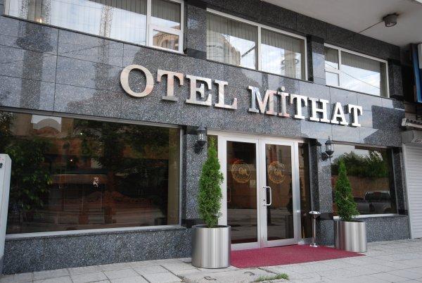 MİTHAT HOTEL