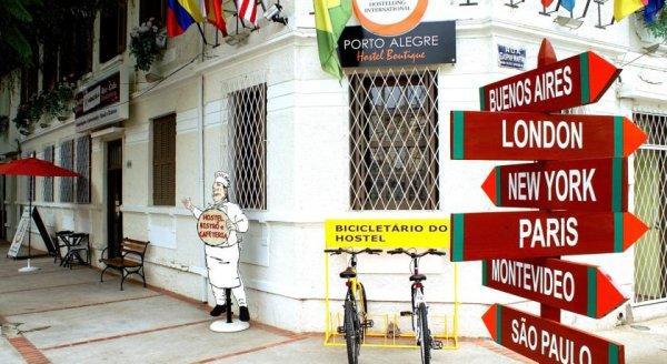 Auberge Porto Alegre  Boutique