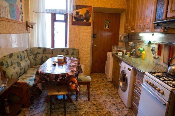 Auberge ROOTS Kiev