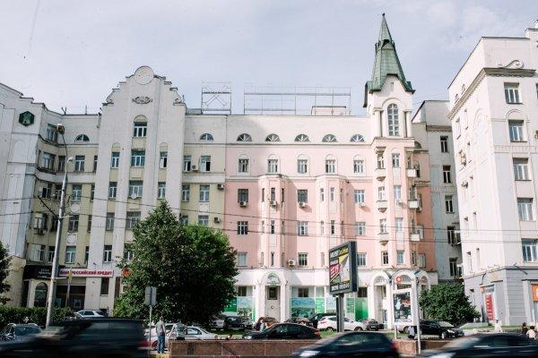 Auberge Bear  Arbatskaya