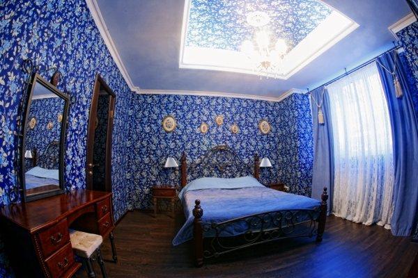 Irkutsk City Lodge