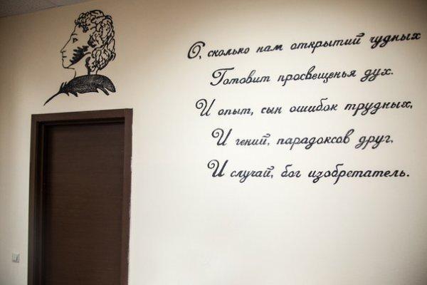 Auberge  Pushkin Kazan