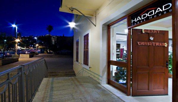 Haddad Guest House