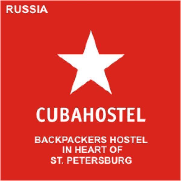 Auberge CUBA