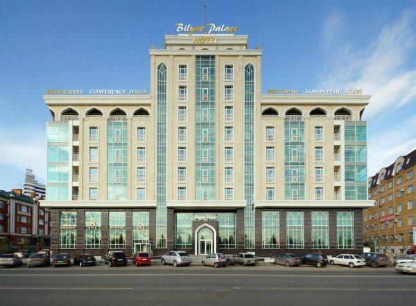 Bilyar Palace Hotel