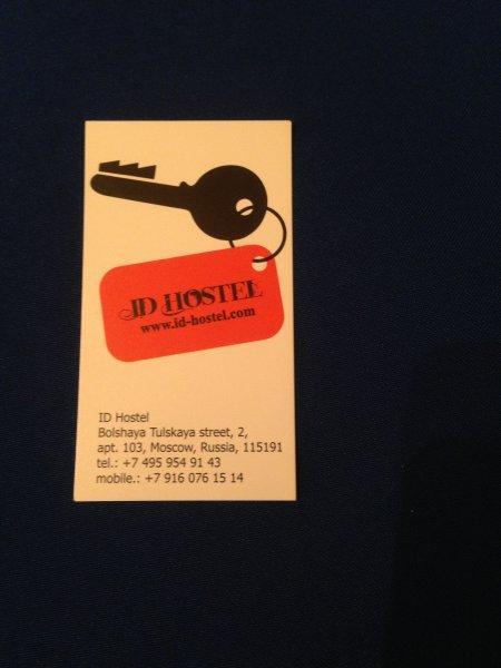 Auberge ID