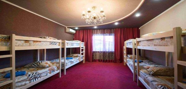 Auberge BM  Krasnodar