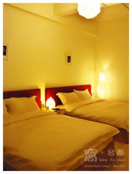 Auberge Wow Tainan International