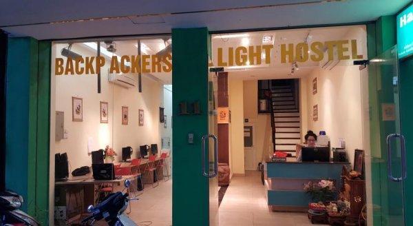 Auberge Hanoi Light Backpackers