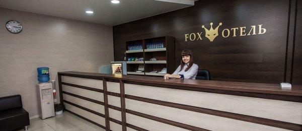 Fox Hotel