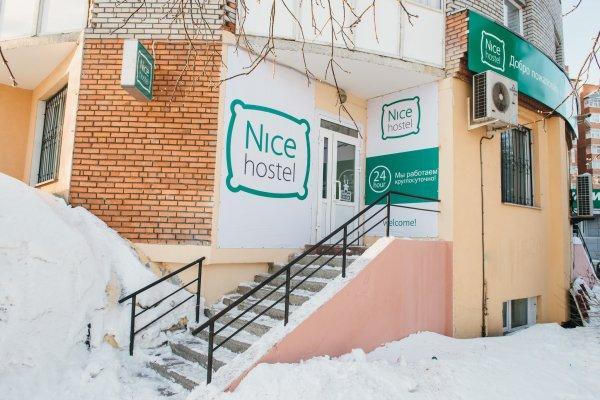 Auberge Nice  Tomsk