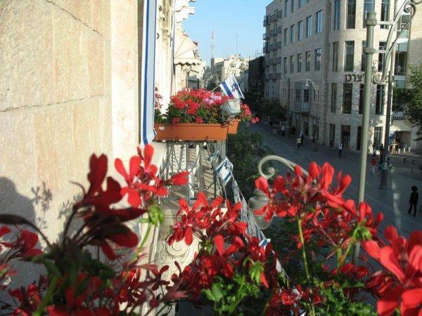 Auberge The Jerusalem