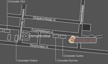 Apart-Hotel 'Austrian Yard'