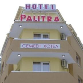Auberges de jeunesse - Palitra Family Hotel