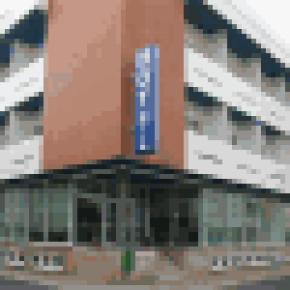 Auberges de jeunesse - Hotel Santa Cruz