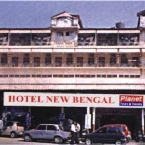 Auberges de jeunesse - Hotel New Bengal