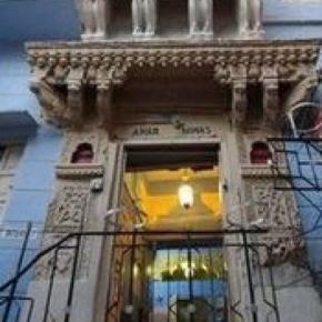 Auberges de jeunesse - Amar Niwas Guest House
