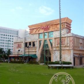 Auberges de jeunesse - Hostal Mayapan