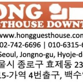 Auberges de jeunesse - Air Hostel Seoul
