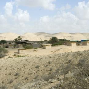 Auberges de jeunesse - Negev Camel Ranch
