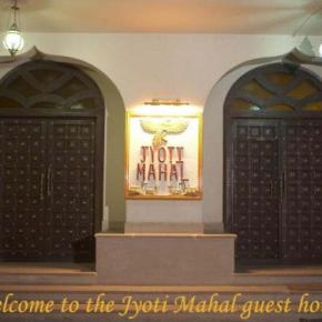 Auberges de jeunesse - Hotel Jyoti Mahal