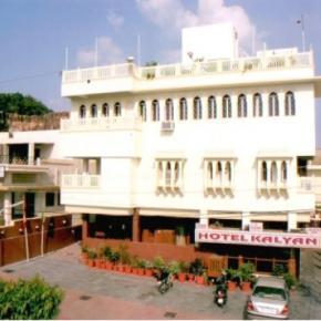 Auberges de jeunesse - Hotel Kalyan