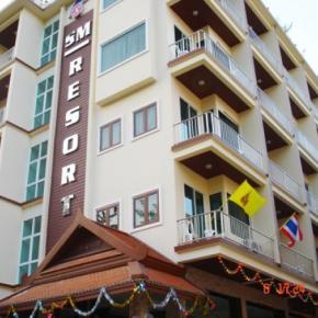 Auberges de jeunesse - SM Resort