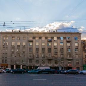 Auberges de jeunesse - Auberge Bear  Smolenskaya