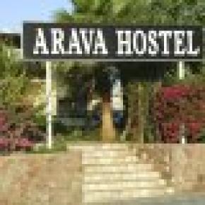 Auberge Arava