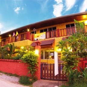Auberges de jeunesse - Auberge Chiang Mai International
